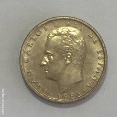 Monedas Juan Carlos I: 100 PESETAS 1985, UNA DE LAS MAS ESCASAS DE LA SERIE SIN CIRCULAR LIS AL REVERSO. Lote 268819374