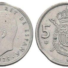 Monedas Juan Carlos I: *** BONITAS 5 PESETAS 1975 *78 JUAN CARLOS I. CON ERROR: DOBLE SEGMENTADO ***. Lote 268867544