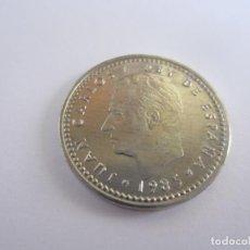 Monedas Juan Carlos I: LOTE DE 225 MONEDAS DE 1 PESETA JUAN CARLOS I (1985). Lote 269090208