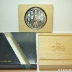 Monedas Juan Carlos I: 10000 PESETAS. PLATA. CINCUENTÍN. PREMIOS NOBEL. V CENTENARIO. SERIE IV. AÑO 1992. Lote 269800648