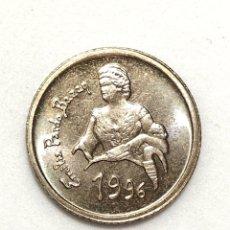 Monedas Juan Carlos I: 10 PESETAS DE 1996. SIN CIRCULAR. EMILIA PARDO BAZÁN.. Lote 275575248