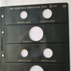Monedas Juan Carlos I: HOJA MONEDAS PARDO Nº 47. JUAN CARLOS I. AÑO 1992. SIN MONEDAS Y SIN PLÁSTICO INTERIOR.. Lote 277526663