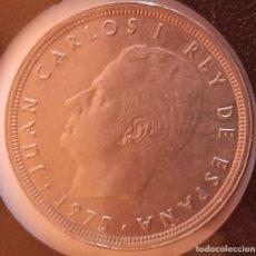 Monedas Juan Carlos I: 50 PESETAS 1975 *79 SC DOBLE GRAFILA. Lote 277618163