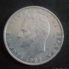 Monedas Juan Carlos I: MONEDA DE 2 PESETAS ESPAÑA AÑO 1982. Lote 280460553