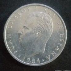 Monedas Juan Carlos I: MONEDA DE 2 PESETAS ESPAÑA AÑO 1984. Lote 280460628