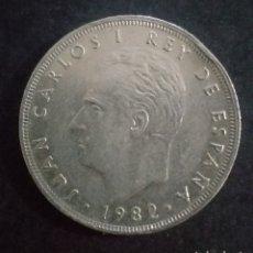 Monedas Juan Carlos I: MONEDA DE 25 PESETAS ESPAÑA AÑO 1982. Lote 280461873