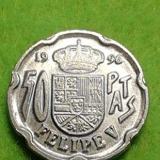 Monedas Juan Carlos I: 50 PESETAS DE 1996. FELIPE V. MUY BIEN CONSERVADA. Lote 283212678