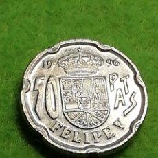 Monedas Juan Carlos I: 50 PESETAS DE 1996. FELIPE V. MUY BIEN CONSERVADA.. Lote 283219468