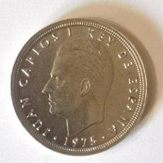 Monedas Juan Carlos I: 50 PESETAS 1975 *78 JUAN CARLOS I SC. Lote 284694363