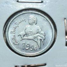 Monedas Juan Carlos I: MUY ESCASA!!! 10 PESETAS 1996 EMILIA PARDO BAZAN SIN CIRCULAR. Lote 286296703