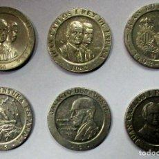 Monedas Juan Carlos I: CONJUNTO DE 6 MONEDAS DE 200 PESETAS DEL REY JUAN CARLOS I. TODAS DIFERENTES. LOTE 3885. Lote 286306763