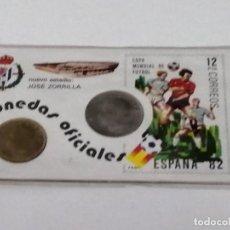 Monedas Juan Carlos I: ESPAÑA 82. ESTADIO JOSÉ ZORRILLA. SEDE VALLADOLID. MONEDAS OFICIALES.. Lote 287975703