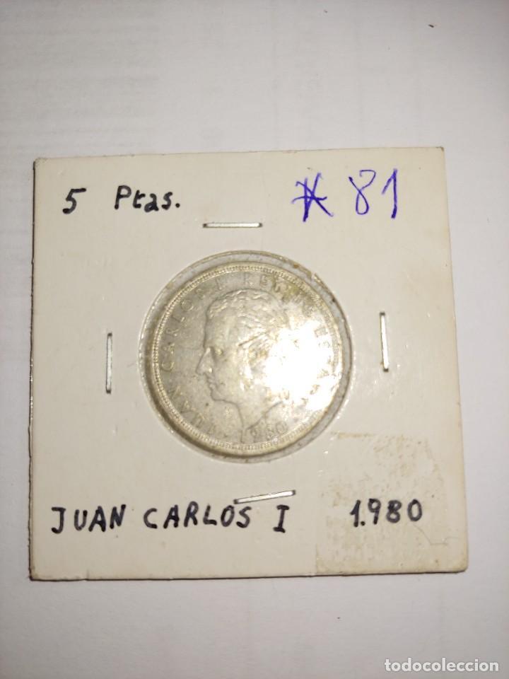 MONEDA DE JUAN CARLOS I 5 PESETAS DEL AÑO 1980 ESTRELLA 81 (Numismática - España Modernas y Contemporáneas - Juan Carlos I)