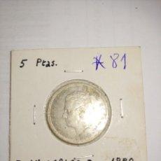 Monedas Juan Carlos I: MONEDA DE JUAN CARLOS I 5 PESETAS DEL AÑO 1980 ESTRELLA 81. Lote 288958693