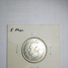 Monedas Juan Carlos I: MONEDA DE JUAN CARLOS I 5 PESETAS DEL AÑO 1982. Lote 288958968