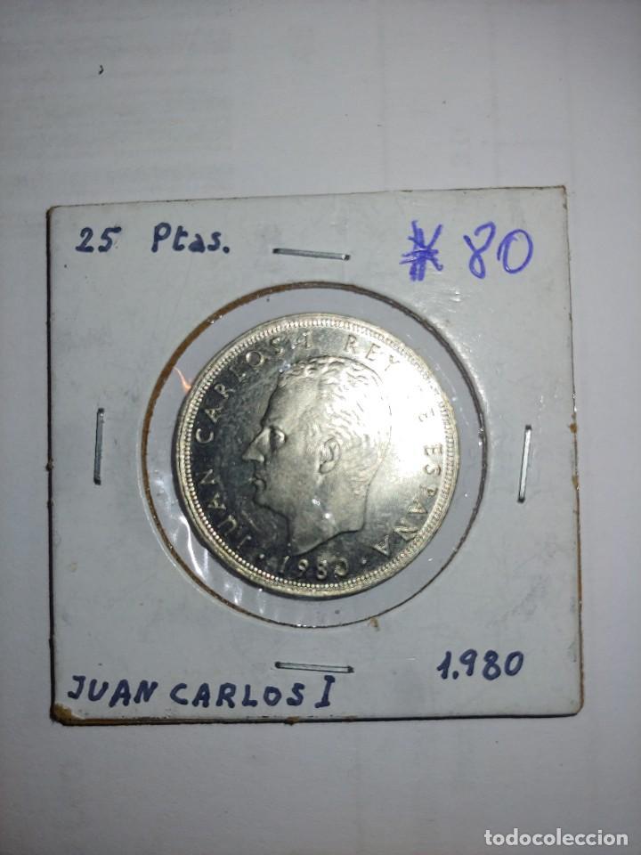MONEDA DE JUAN CARLOS I 25 PESETAS DEL AÑO 1980 ESTRELLA 80 (Numismática - España Modernas y Contemporáneas - Juan Carlos I)