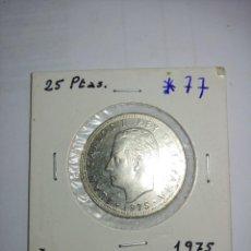 Monedas Juan Carlos I: MONEDA DE JUAN CARLOS I 25 PESETAS DEL AÑO 1975 ESTRELLA 77. Lote 288960748
