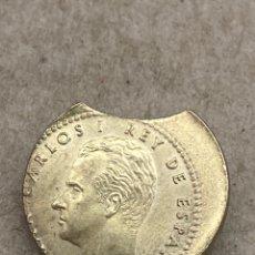 Monedas Juan Carlos I: MONEDA DE UNA PESETA 1975 CON ERROR DE IMPRESIÓN. Lote 288973613