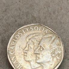 Monedas Juan Carlos I: MONEDA DE 500 PESETAS 1988. Lote 288989158