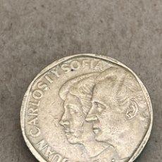 Monedas Juan Carlos I: MONEDA DE 500 PESETAS 1994. Lote 288995508