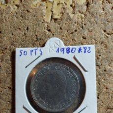Monedas Juan Carlos I: MONEDA DE JUAN CARLOS I 50 PESETAS DEL AÑO 1980 * 82. Lote 289860198
