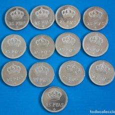 Monedas Juan Carlos I: LOTE 13 MONEDAS DE 25 PTAS, DE 1975 79*, JUAN CARLOS, EN PERFECTO ESTADO. Lote 292350868