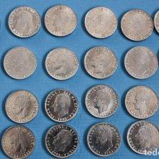 Monedas Juan Carlos I: LOTE 45 MONEDAS DE 25 PTAS, DE 1982, JUAN CARLOS, EN PERFECTO ESTADO. Lote 292352358
