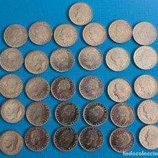 Monedas Juan Carlos I: LOTE 27 MONEDAS DE 25 PTAS, DE 1980 81*, JUAN CARLOS, EN PERFECTO ESTADO. Lote 292353508