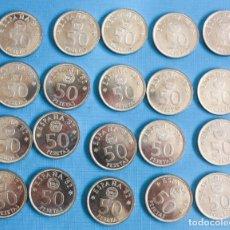 Monedas Juan Carlos I: LOTE 20 MONEDAS DE 50 PTAS, DE 1980 81*, JUAN CARLOS, EN PERFECTO ESTADO. Lote 292354068