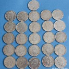 Monedas Juan Carlos I: LOTE 26 MONEDAS DE 50 PTAS, DE 1982, JUAN CARLOS, EN PERFECTO ESTADO. Lote 292354288