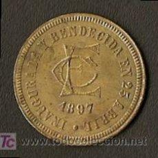 Monedas locales: FICHA DE COCINAS ECONOMICAS - SANTº DE CUBA - CUBA - EPOCA COLONIAL ESPAÑOLA - INAGURACION. Lote 26587602