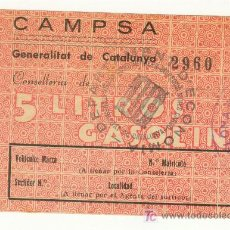 Monedas locales: GUERRA CIVIL RARO VALE GENERALITAT CATALUNYA CATALUÑA 5 LITROS GASOLINA SELLO DEPARTAMENT ECONOMIA. Lote 22152264