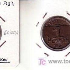 Monedas locales: RE30-ASTURIAS Y LEÓN. PESETA. 1937. EBC+. Lote 27419906