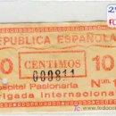 Monedas locales: (FC-1028)VALE 10 CTS.HOSPITAL PASIONARIA Nº1BRIGADA INTERNACIONAL-GUERRA CIVIL. Lote 5434857