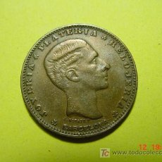 Monedas locales: 2183 BARCELONA FICHA TOKEN PROPAGANDA COMERCIO ISLA DE CUBA AÑOS 1885 - MAS EN COSAS&CURIOSAS. Lote 26490236