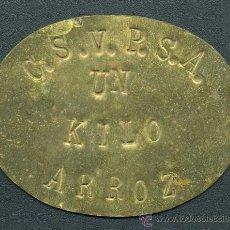 Monedas locales: FICHA DE 1 KILO DE ARROZ - CONFERENCIA DE SAN VICENTE PAUL - VALENCIA. Lote 25645067