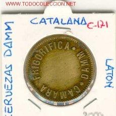 Monedas locales: FICHA CERVEZAS DAMM SIN VALOR. Lote 1282792