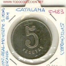 Monedas locales: FICHA COOP. REAL MONTEPIO S.PEDRO PESCADOR 5PTS. Lote 3304285