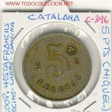 Monedas locales: FICHA COOP. HOSTAFRANCS,TOCINO-CARNE-GALLINA,5PTS. Lote 1075686