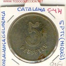 Monedas locales: FICHA COOP.ALIANÇA GELIDENCA 5PTS. Lote 1092600
