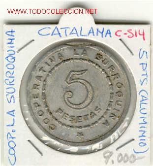 FICHA COOP. LA SURROQUINA 5PTS (Numismática - España Modernas y Contemporáneas - Locales y Fichas Dinerarias y Comerciales)