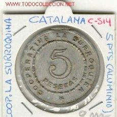 Monedas locales: FICHA COOP. LA SURROQUINA 5PTS. Lote 1099482