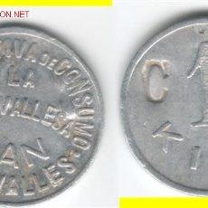 Monedas locales: FICHA: MIRAVALLES (VIZCAYA) 1 KG PAN (1). Lote 26577149