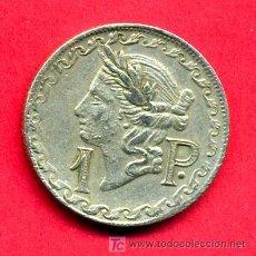 Monedas locales: FICHA CASINO O COMERCIAL , 1 PESETA , METAL , M406. Lote 26128140