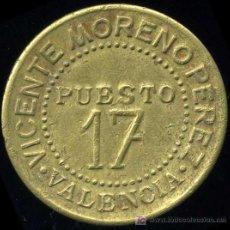 Monedas locales: ESCASA FICHA DE 5 PESETAS - MERCADO DE ABASTOS Nº 17 (VALENCIA) - AÑOS 30. Lote 23899149