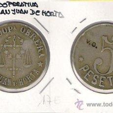 Monedas locales: C77-SOCIEDAD COOPERATIVA OBRERA 5 PTAS DE SAN JUAN DE HORTA. ESCASA.. Lote 22598919
