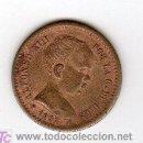 Monedas locales: PLATERIA BISUTERIA GARCIA DE LA ROSA PRINCIPE 18 MADRID 1891. Lote 25631469