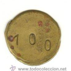 Monedas locales: MALLORCA FICHA A CLASIFICAR. Lote 23563097
