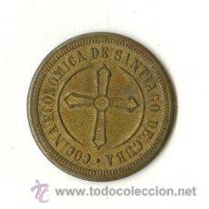 Monedas locales: 1897 FICHA DE COCINAS ECONOMICAS SANTIAGO CUBA EPOCA COLONIAL ESPAÑOLA INAGURACION. Lote 24792855