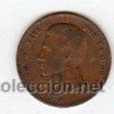 Monedas locales: FICHA DE ALFONSO XIII POR LA GRACIA DE DIOS. Lote 24080132